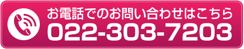 0223037203